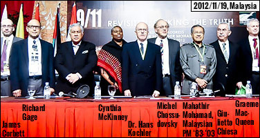 2012 Malaysian 9/11 Truth conference.